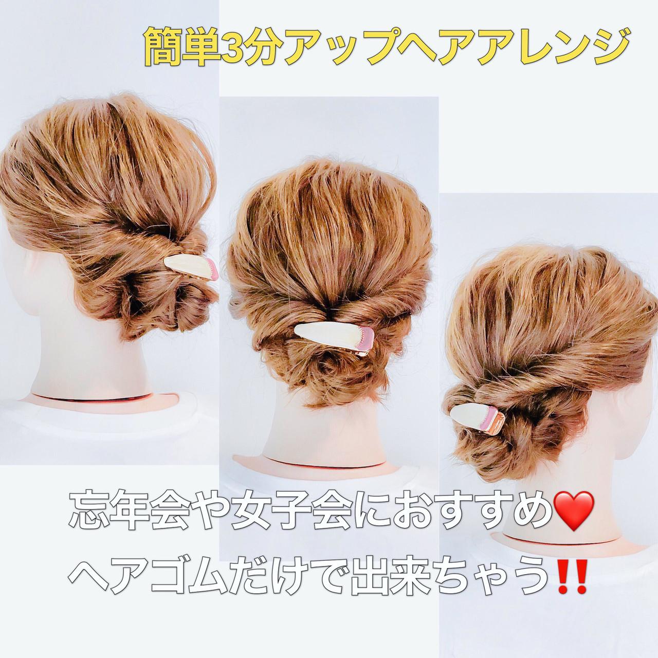 ヘアアレンジ フェミニン アップスタイル セルフアレンジ ヘアスタイルや髪型の写真・画像