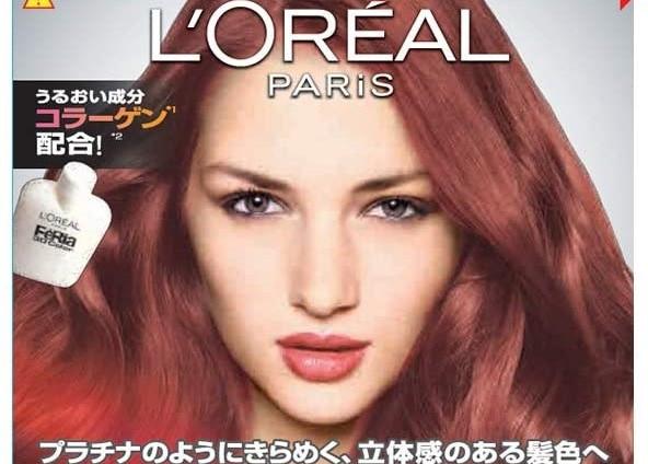 自宅で手軽にきれいな髪色になれる!!おすすめの市販ヘアカラー大特集!