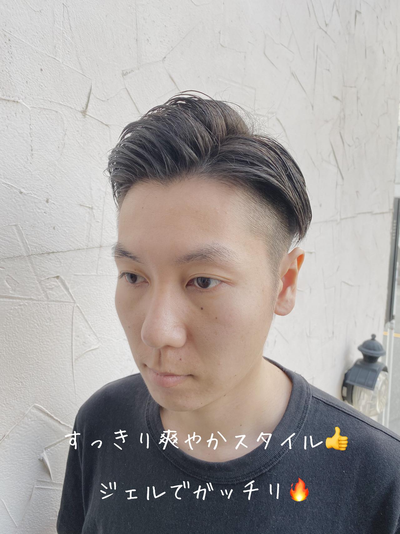 ショート 刈り上げ ナチュラル メンズカット ヘアスタイルや髪型の写真・画像