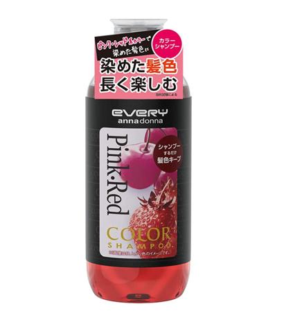 アミノ酸洗浄成分配合「エブリ カラーシャンプー(ピンクレッド) 」