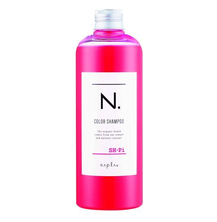 ライン使いができる「ナプラ N. エヌドット カラーシャンプー Pi ピンク」