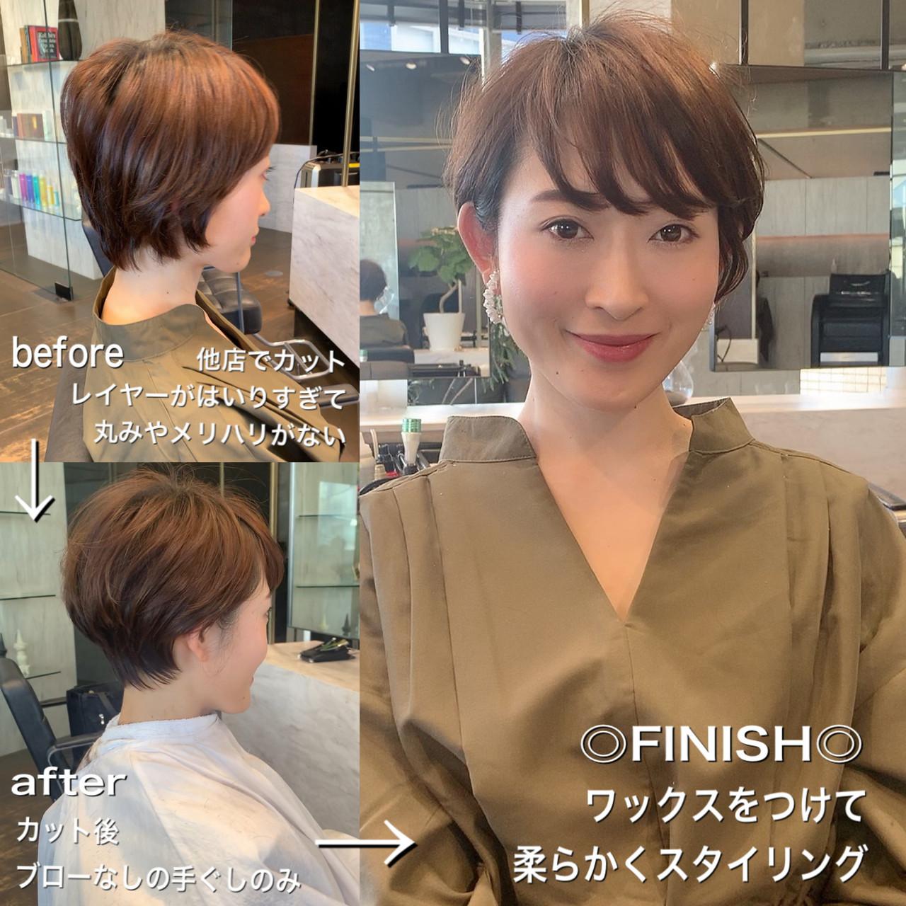 ショートヘア ショート ナチュラル 田丸麻紀 ヘアスタイルや髪型の写真・画像