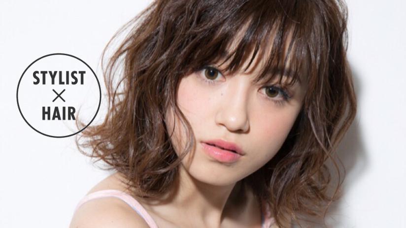 【2020年春夏】美容師調査!今年トレンドのヘア&カラー