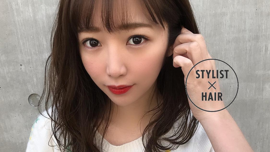 小顔に見える前髪の巻き方とは!スタイリストおすすめヘアカタログ5選
