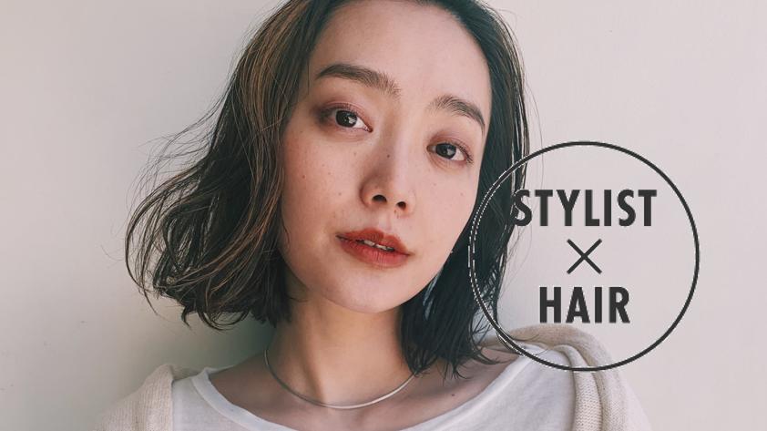 表参道の人気美容師に聞いた!おすすめのヘアオイル3選