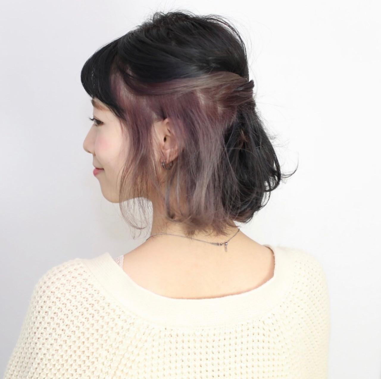 ナチュラル ハーフアップ ヘアアレンジ インナーカラー ヘアスタイルや髪型の写真・画像