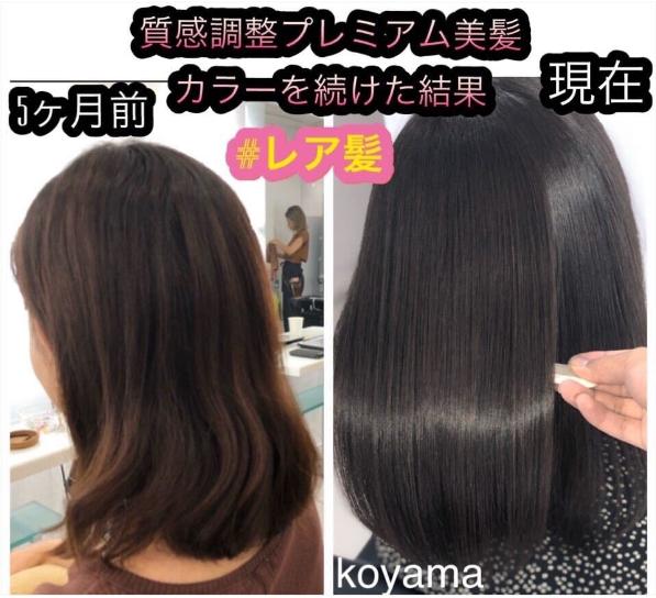 yuya.koyama