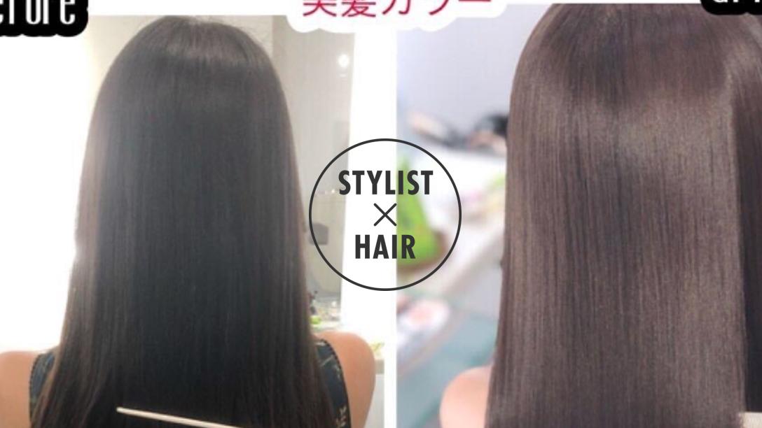 美髪スペシャリストの【質感調整】であなたの髪も生まれ変わる♡
