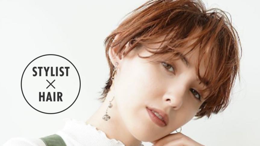 【美容師伝授】不器用な人でもできる!ショートヘア/メンズのスタイリング方法!