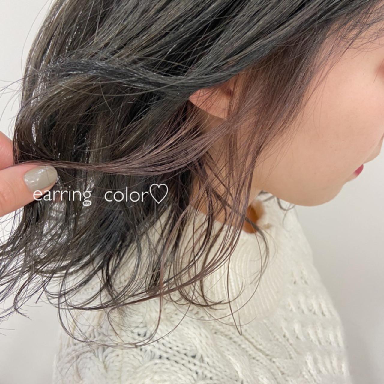 インナーカラー イヤリングカラー フェザーバング ラベンダーピンク ヘアスタイルや髪型の写真・画像
