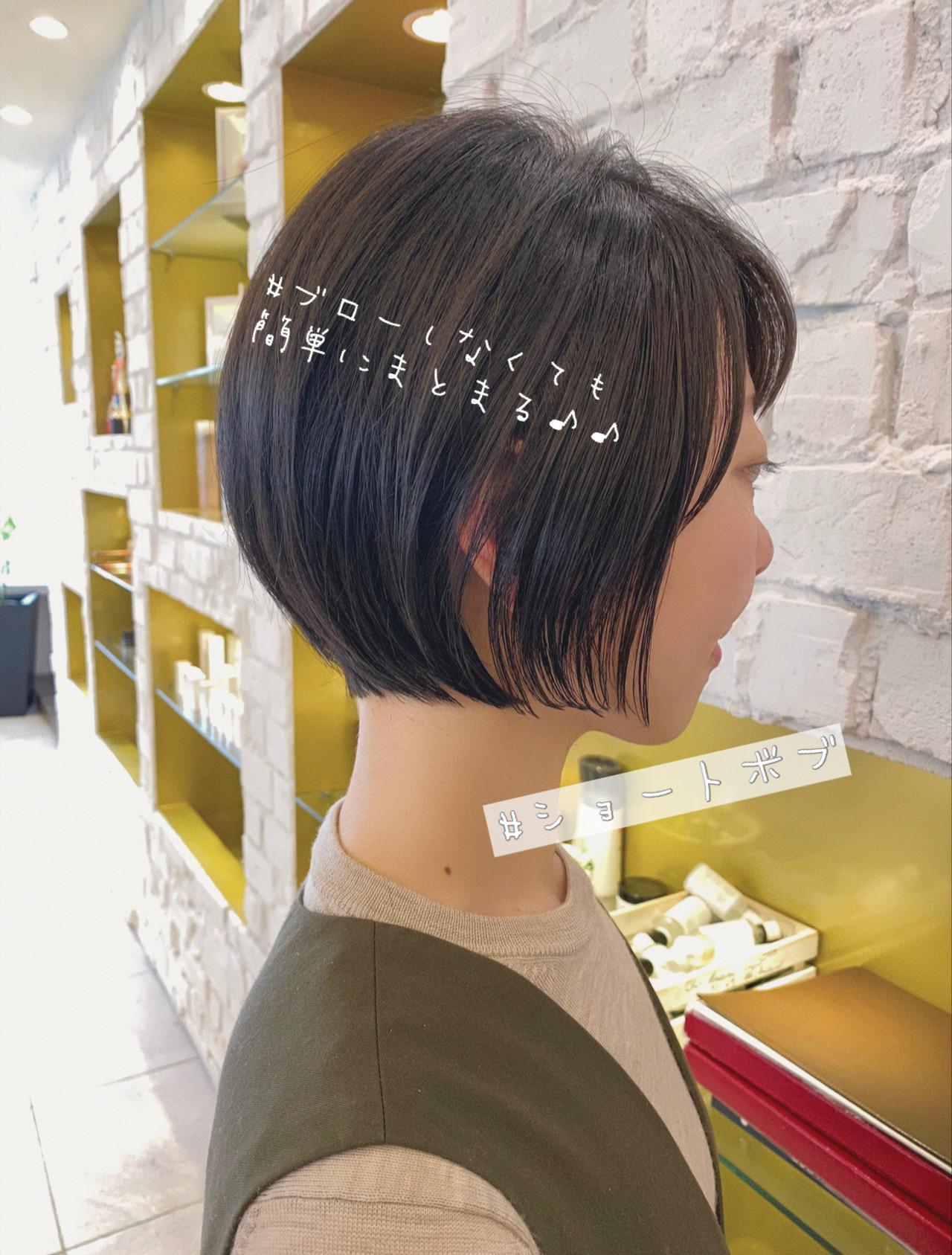 ショート 丸みショート ナチュラル デート ヘアスタイルや髪型の写真・画像