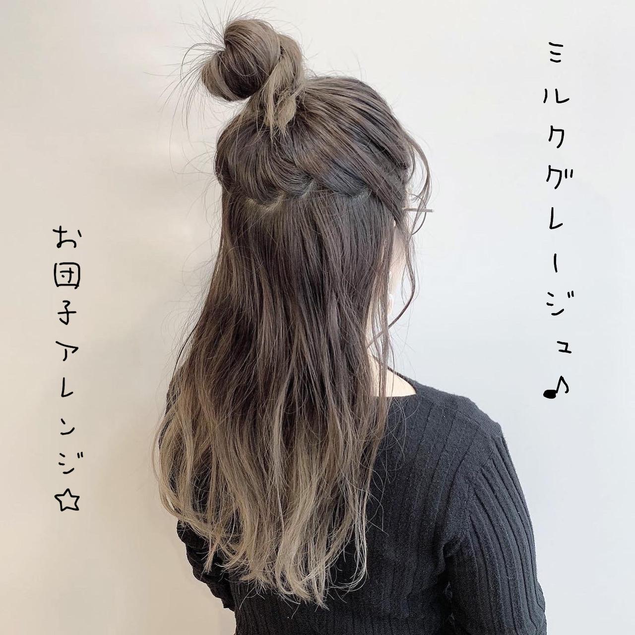 ロング バレイヤージュ お団子アレンジ ガーリー ヘアスタイルや髪型の写真・画像