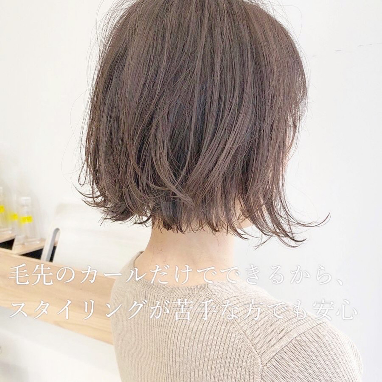 簡単ヘアアレンジ デート 切りっぱなしボブ ナチュラル ヘアスタイルや髪型の写真・画像