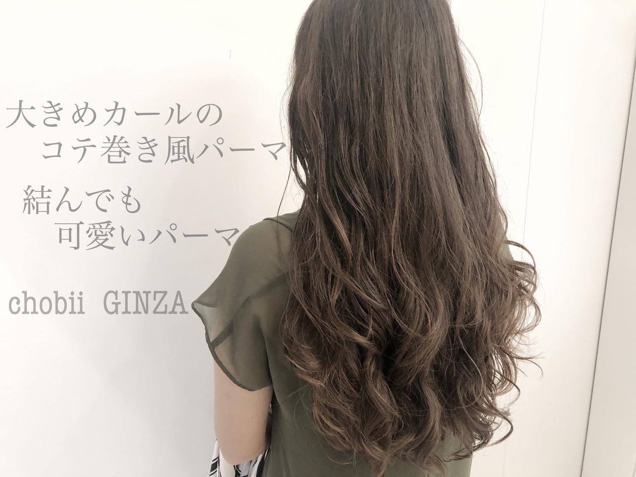 ロング ヘアスタイル ゆるふわパーマ デジタルパーマ ヘアスタイルや髪型の写真・画像