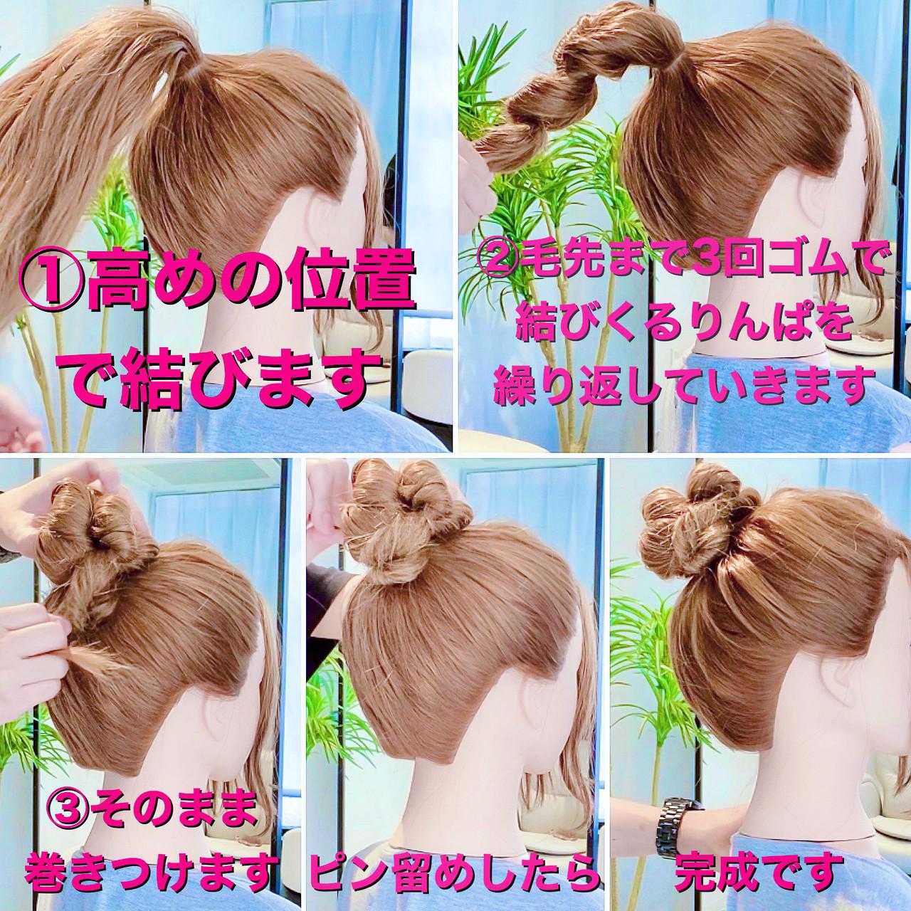 エレガント ロング アップスタイル ヘアセット ヘアスタイルや髪型の写真・画像