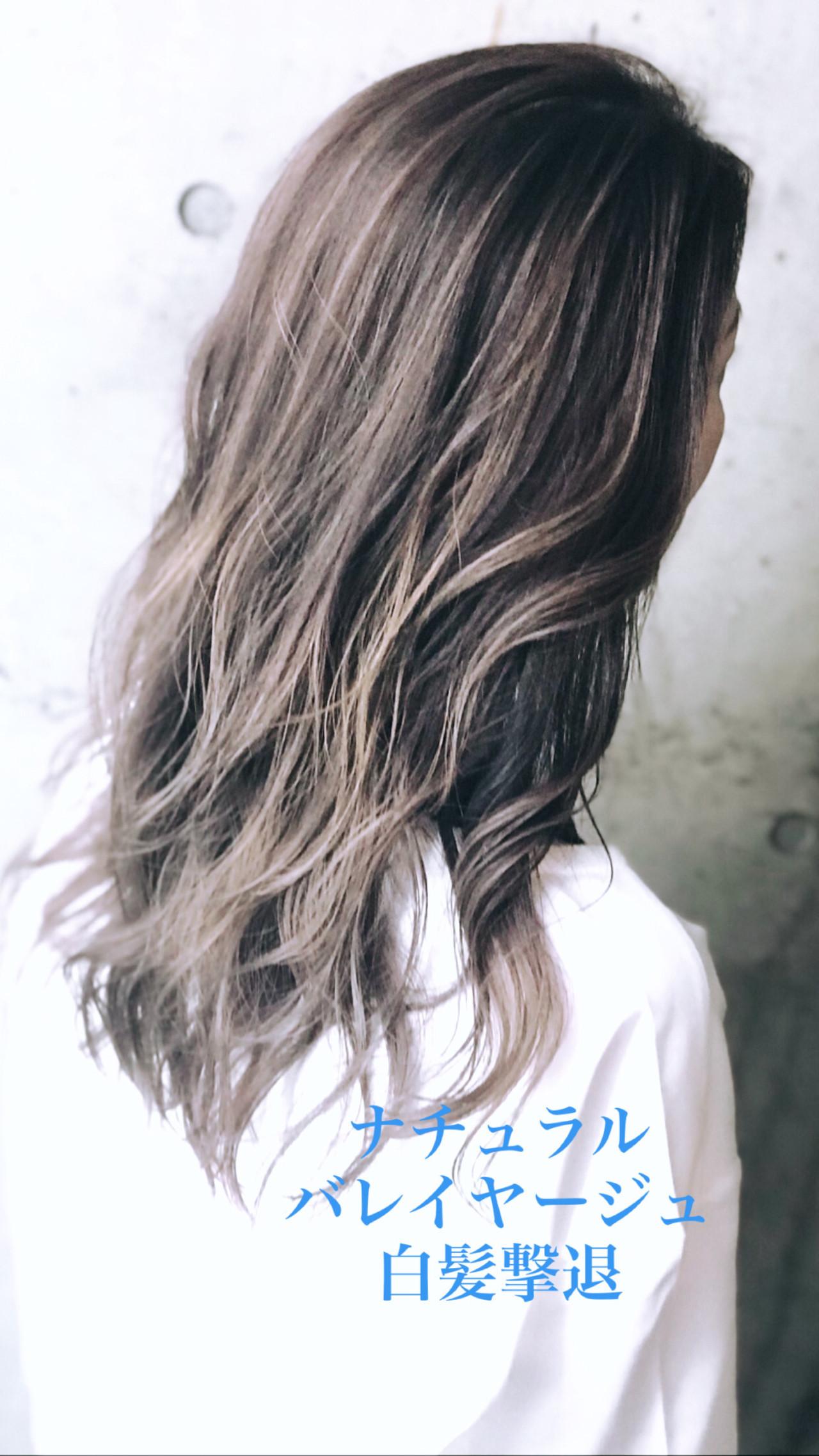 バレイヤージュ ウルフカット ブリーチ ナチュラル ヘアスタイルや髪型の写真・画像