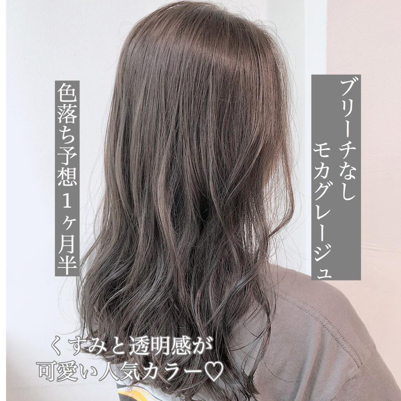 ロング ベージュ アッシュ ナチュラル ヘアスタイルや髪型の写真・画像