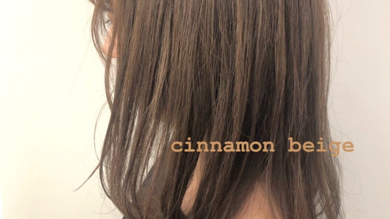 シナモンベージュの髪型をレングス別にご紹介♪パーマにもよく馴染むモテ色♡