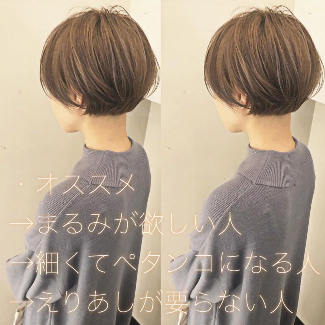 ショートヘア ショート ナチュラル ベリーショート ヘアスタイルや髪型の写真・画像[エリア]
