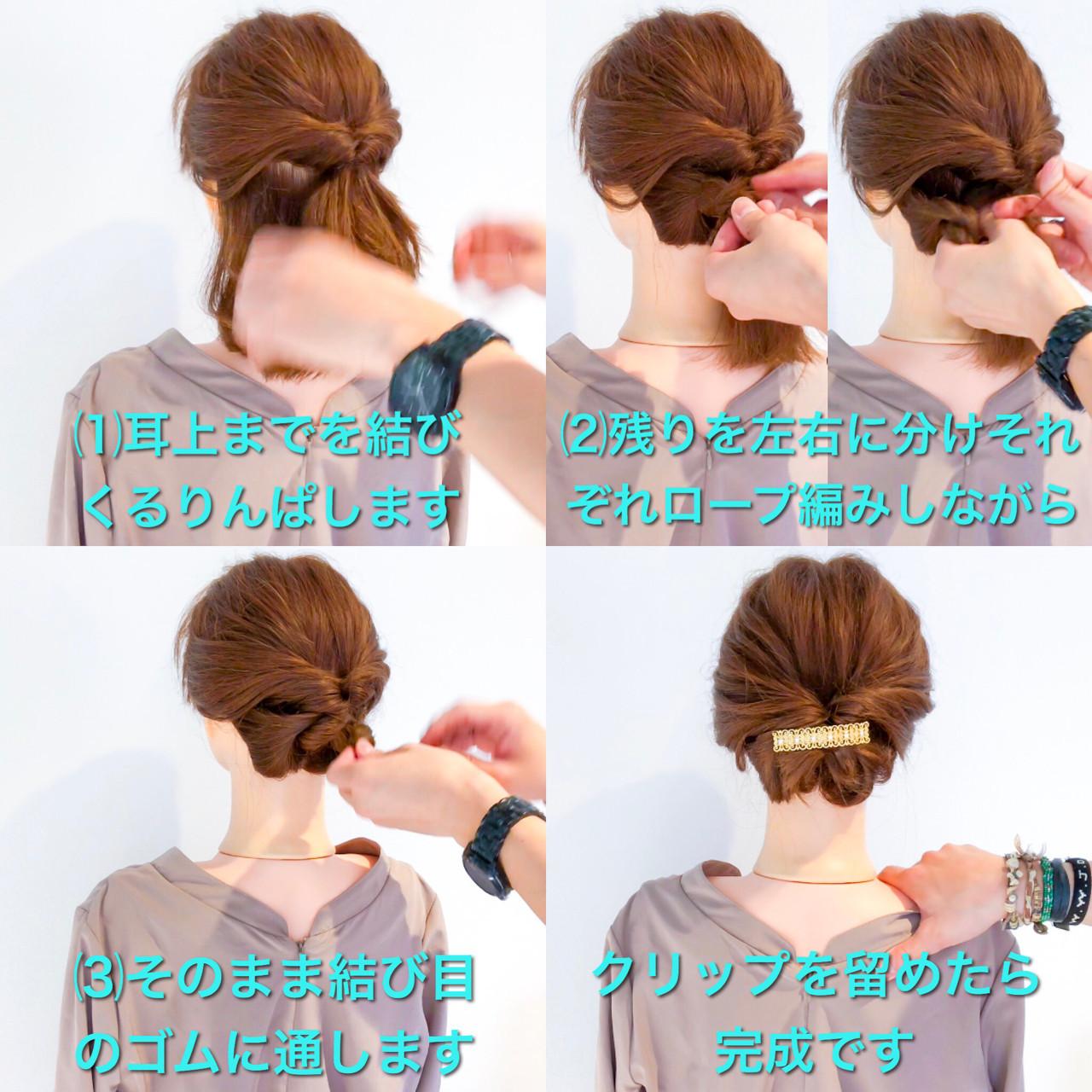 フェミニン アウトドア ヘアアレンジ 簡単ヘアアレンジ ヘアスタイルや髪型の写真・画像