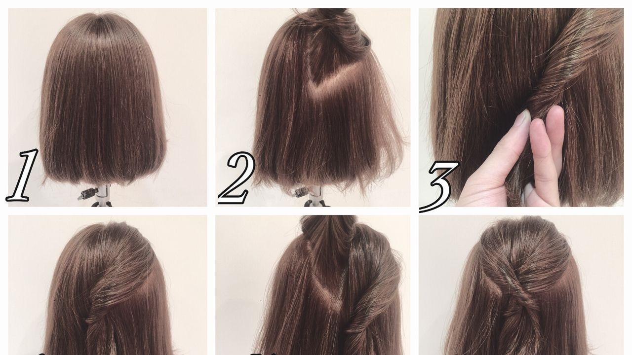 国分寺・国立・立川・昭島の美容院のスタイリストが手掛ける夏っぽいボブのヘアカタログ。