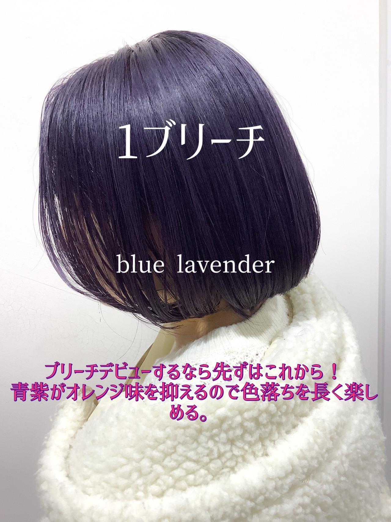 ラベンダーカラー ストリート ブルーラベンダー ブルーバイオレット ヘアスタイルや髪型の写真・画像