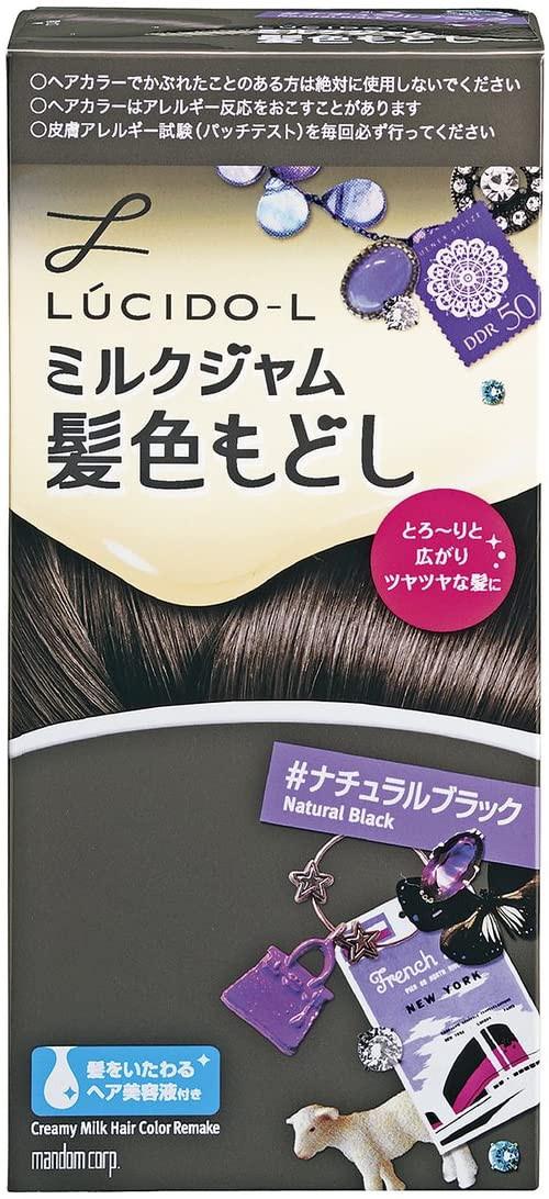 ツヤのある黒髪に「LUCIDO-L (ルシードエル) ミルクジャム髪色もどし #ナチュラルブラック」
