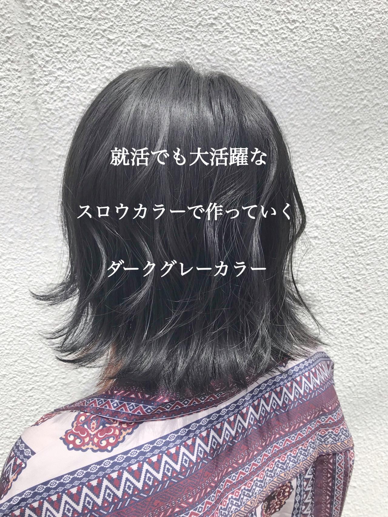 ブルージュ 暗色カラー 切りっぱなしボブ ナチュラル ヘアスタイルや髪型の写真・画像