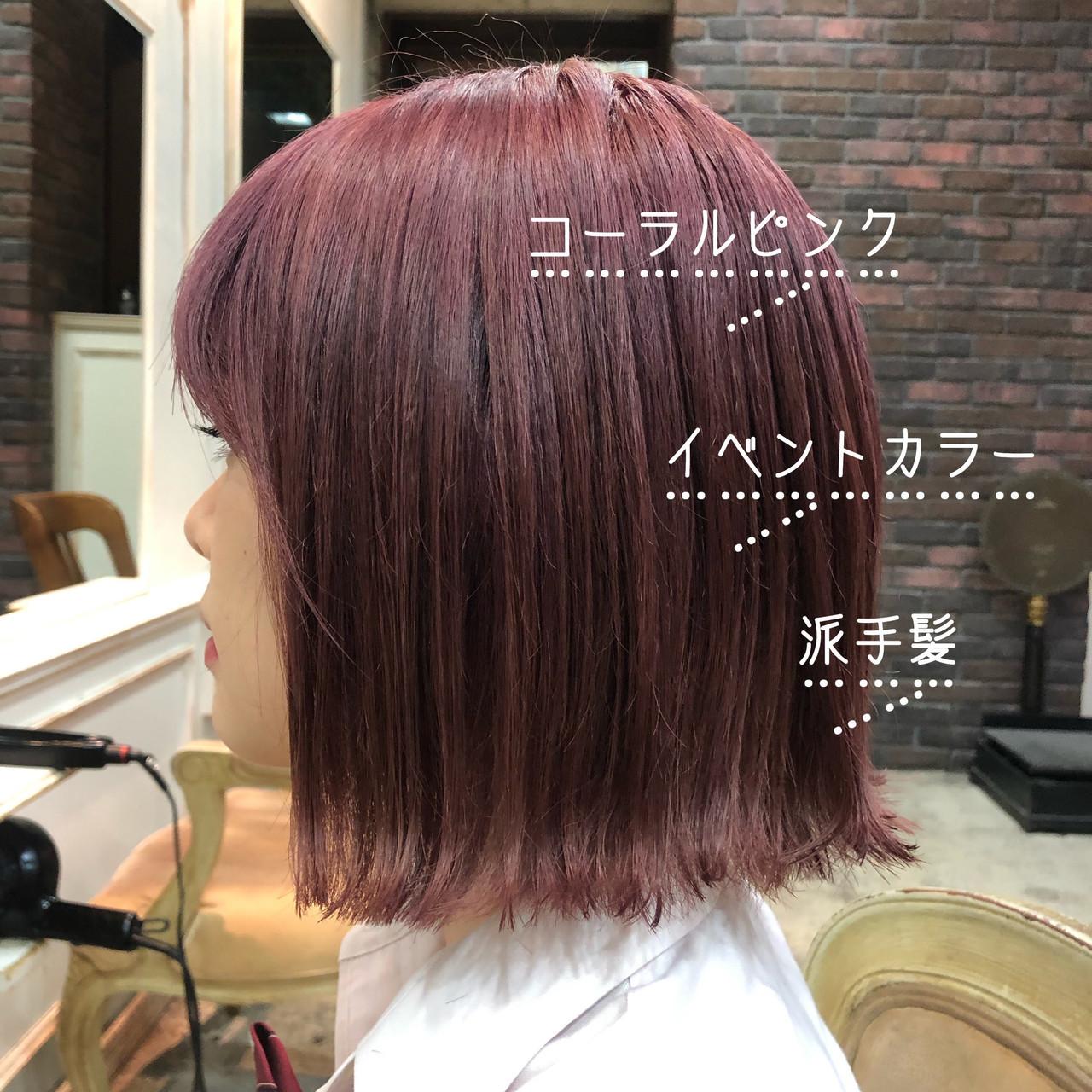 ボブ ストリート ピンク ミニボブ ヘアスタイルや髪型の写真・画像