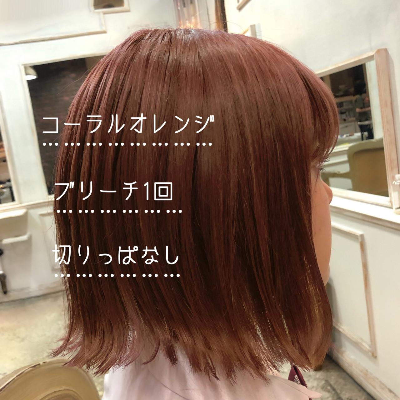 オレンジ ストリート ピンク ブリーチカラー ヘアスタイルや髪型の写真・画像