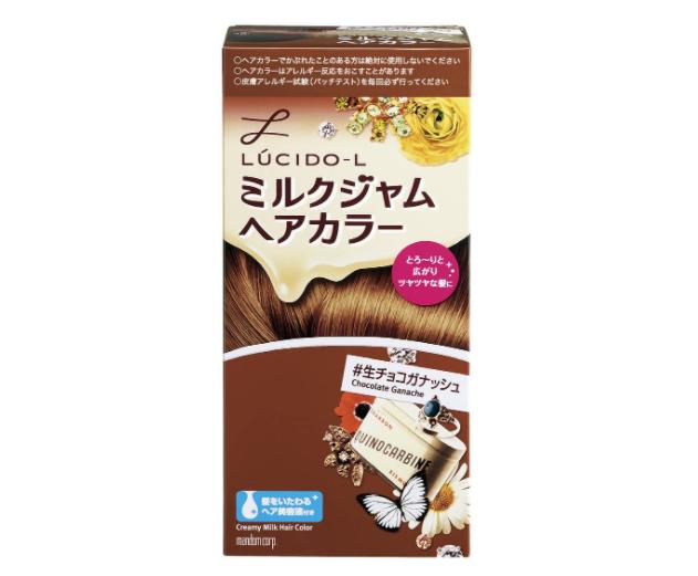 ツヤ抜群「LUCIDO-L (ルシードエル) ミルクジャムヘアカラー #生チョコガナッシュ」