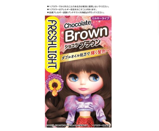 ダブルオイル処方「フレッシュライト ミルキーヘアカラー ショコラブラウン」
