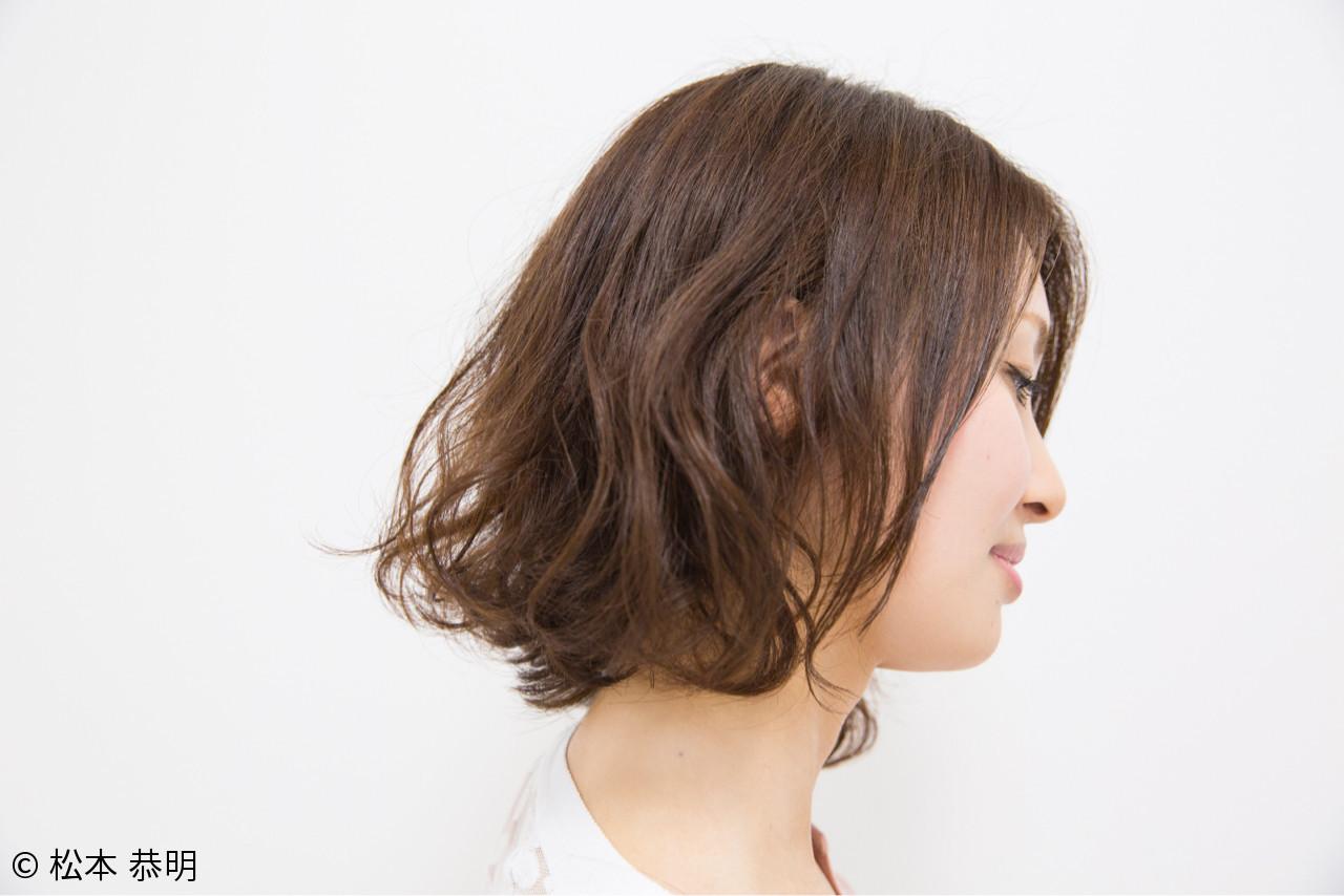ゆるふわ デジタルパーマ パーマ ミディアム ヘアスタイルや髪型の写真・画像