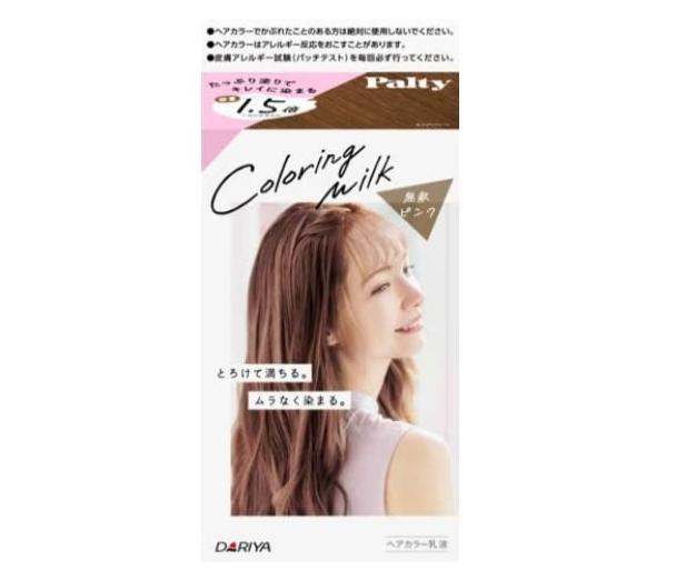 しっかり発色「パルティ 【医薬部外品】 カラーリングミルク ヘアカラー 無敵ピンク」
