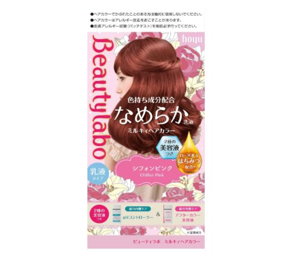 髪に優しい「ホーユー ビューティーラボ ミルキィヘアカラー (シフォンピンク)」