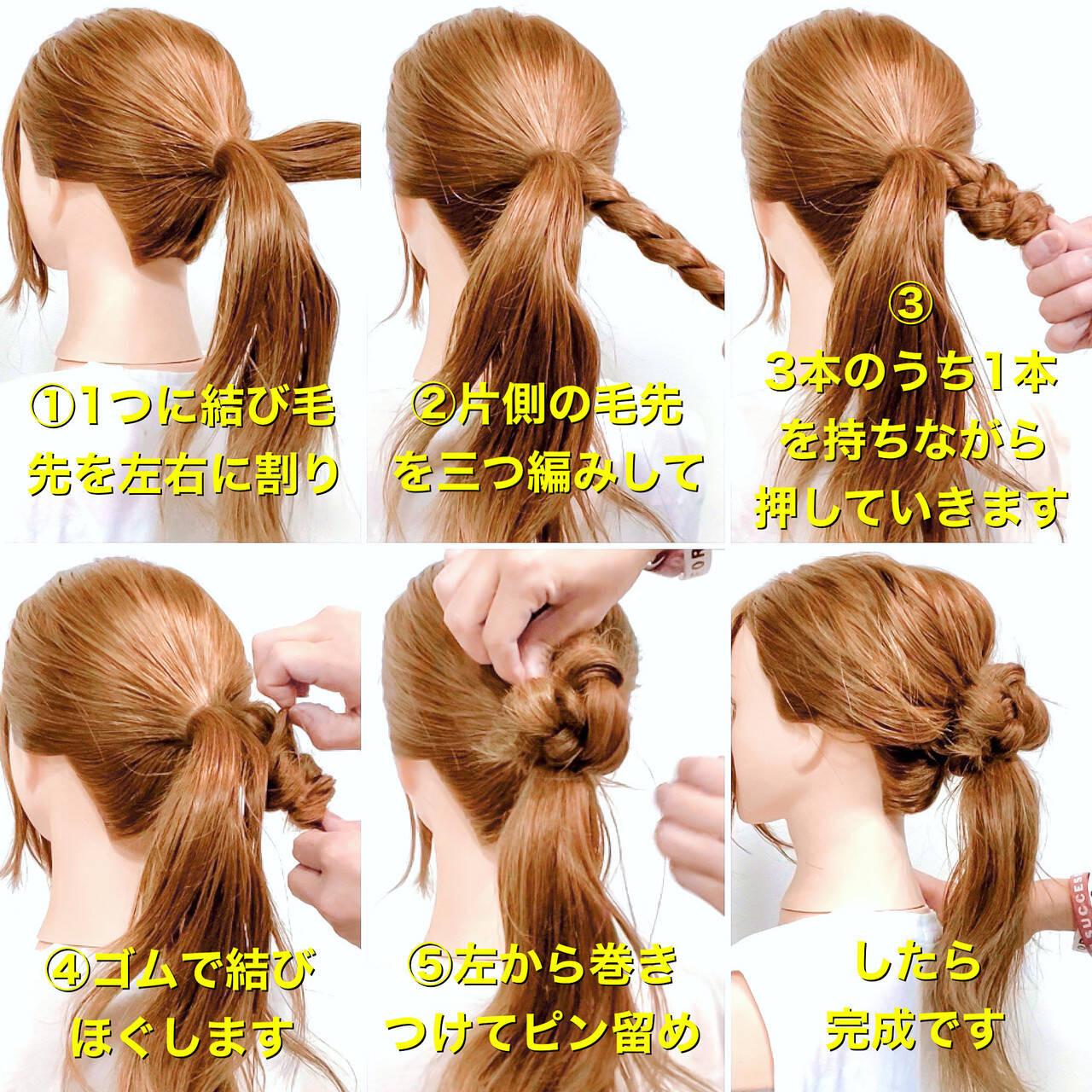 ざっくりポニーテール 美容師HIRO/Amoute代表  Amoute/アムティ