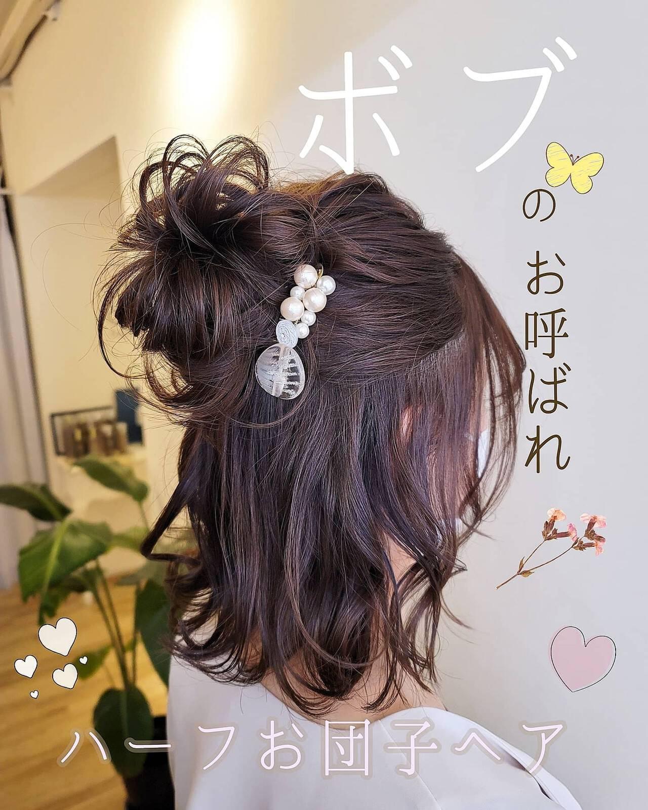 ボブの簡単アレンジ Naoko Miura  avant